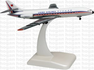 China Airlines Caravelle SE 210 1.200 scale airplane model hogan HG9413G