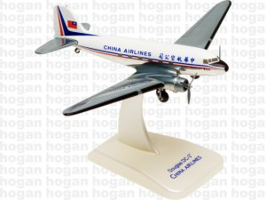 China Airlines Douglas DC-3 1.200 scale airplane model hogan HG9406G