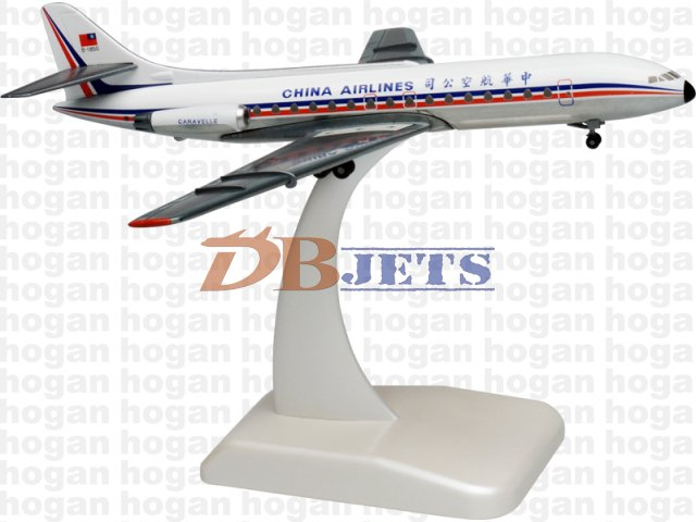 China Airlines Caravelle SE 210 1 200 scale airplane model hogan HG9413G
