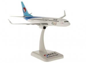 Hebei Airlines Boeing 737800 1/200 Scale Aircraft Model Hoganwings HG10819