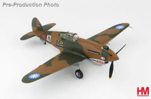 Curtiss Hawk 81-A-2 (P-40B) flown by Ft. Leader Robert 'R.T.' Smith,  3rd Sqn., Kunming, China, June 1942 Diecast Aircraft Model 1.48 Scale Hobbymaster HA9203