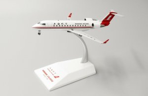 Shanghai Airlines Bombardier CRJ-200ER Reg B-3020 1/200 Scale Diecast Aircraft Model Jcwings LH2190