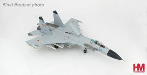J-11BH(Sukhoi SU-27) Chinese multirole fighters Blue 24, 2014 Diecast Aircraft Model 1.72 Scale Hobbymaster HA6002